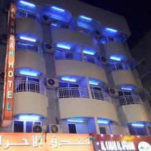Al Ahrar Hotel in Dubai