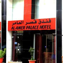 Al-amer Palace Hotel in Jerusalem