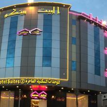 Al Bait Baitko in Riyadh