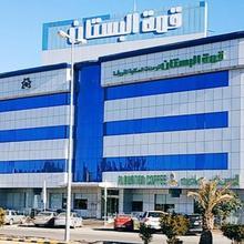 Al Bustan Crown Hotel 1 in `ar`ar