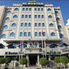 Al Bustan Hotel in Doha