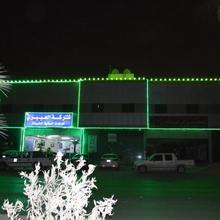 Al Eairy Apartments- Riyadh 3 in Riyadh