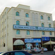 Al Faisal Hotel Suites in Sur