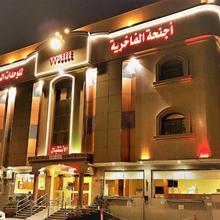 Al Fakhriah Suites - Jeddah in Jiddah