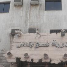Al Janaderia Suites 3 in Jiddah