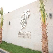 Al Jawharah Chalet in Riyadh