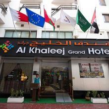 Al Khaleej Grand Hotel in Sharjah