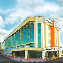 Al Khoory Executive Hotel, Al Wasl in Dubai