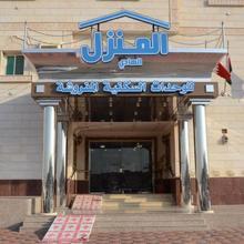 Al Manzel Al Hadea Hotel Apartments in Jiddah