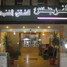 Al Narjis Hotel Suites in Amman