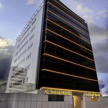 Al Sarab Hotel in Dubai