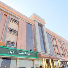 Al Showaish Residential Units in At Ta'if