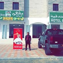 Al Taraf Hotel Apartments in Sur