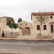 Al Yakhour Hostel in Haifa