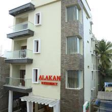 Alakan Residency in Arumuganeri