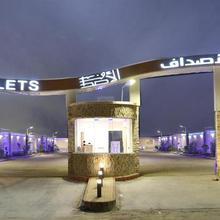 Alasdaf Chalets in Riyadh