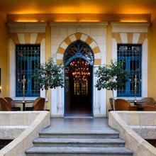 Albergo Hotel in Beirut