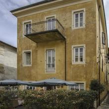 Albergo San Martino in Lucca