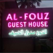 Alfouz Guest House in Pattabiram
