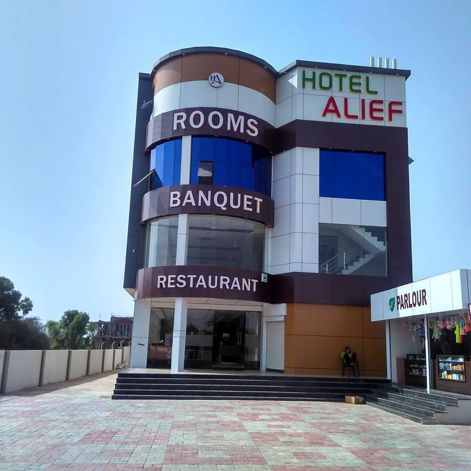 Alief Hotel in Vadnagar