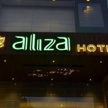 Aliza Hotel in Firozpur