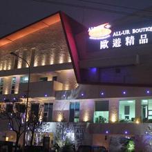 All-Ur Boutique Motel-Yi-Lan Branch in Ch'a-ch'a