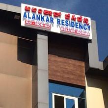 Allankar Residency in Bidadi