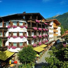 Alte Schmiede Hiltpolt in Seefeld In Tirol