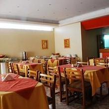 Altezza Apart Suites Hotel in Mendoza