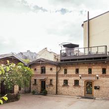 Amalienhof Hostel Riga in Riga