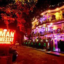 Aman Homestay in Kuberpur
