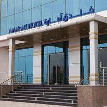 Amarah Hotel in Muscat