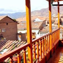 Amaru Hostal I in Cusco