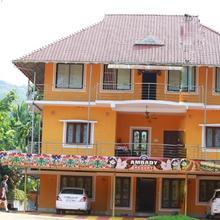 Ambady Resort in Athirappalli
