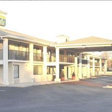 America's Best Inn & Suites - Decatur in Atlanta