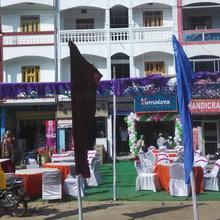 Amrapali Guest House in Gaya