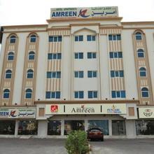 Amreen Sohar Hotel Apartment in Al Khuwayriyah