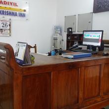 Hotel Anadiyil Leelakrishna Inn in Vypin