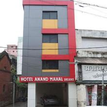 Anand Mahal Hotel in Nagpur