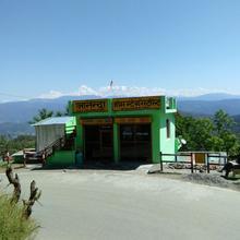 Ananda Homestay in Kausani