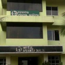 Hotel Ananta Balia in Dhutra