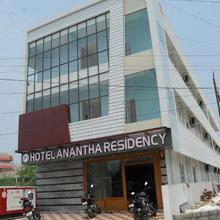 Anantha Residency in Renigunta