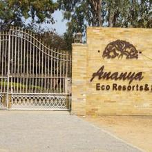 Ananya Eco Resorts & Spa in Kachegudajous