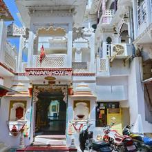 Anjani Hotel in Udaipur