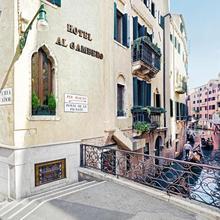 Antica Locanda Al Gambero in Venice