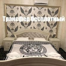 Antik Hotel in Moscow
