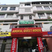 Anukul Guest House in Manpur