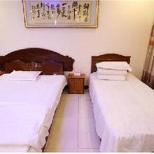 Anxian zhaozhuang Luofushan Huacheng Hotel in Lanzhou