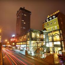 Aoting Garden Hotel in Chengdu