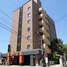 Apa Hotel Nagasaki-eki Minami in Nagasaki